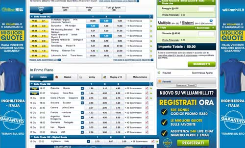William hill scommesse interfaccia